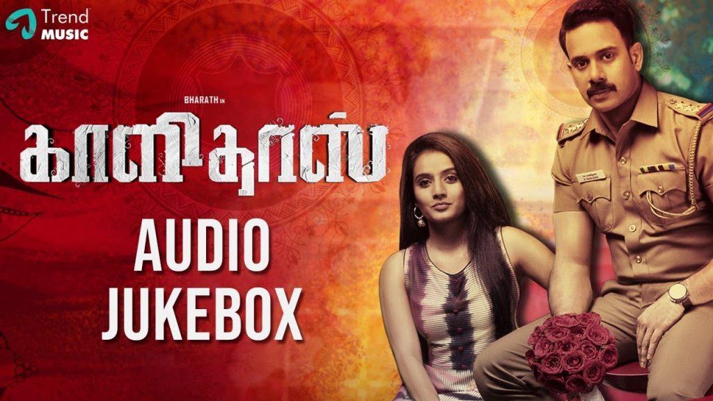 Kaalidas-Tamil-Movie-Audio-Jukebox-Bharath-Ann.jpg