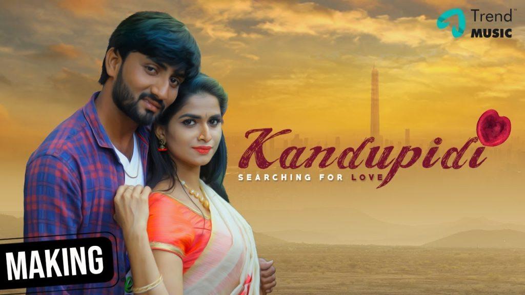 Kandupidi-Tamil-Album-Song-Making-Video-MC-Rico.jpg