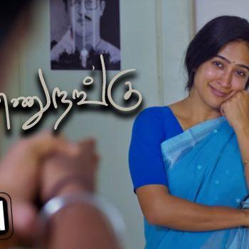 Kannurangu-Latest-Tamil-Album-SathyaPrakash-Aashik-Sridhar.jpg