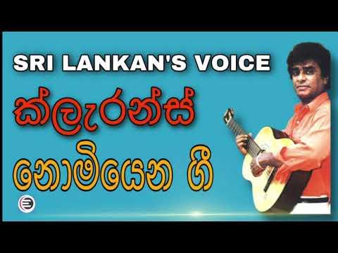 Sinhala-Songs-Api-Raga-Vayanawa-Clarance-2.jpg