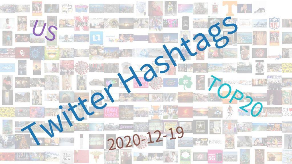 Trending-hashtags-on-Twitter-US-12-19-2020.jpg